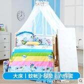 嬰兒床實木無漆寶寶床新生兒童bb搖籃床小床多功能可移動拼接大床CY『小淇嚴選』