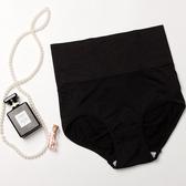 黑色/均碼 高腰縮腹塑褲薄款 束腹提臀瘦身塑身褲產后收腹褲《小師妹》C0043 C0414