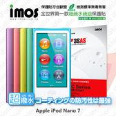 【現貨】Apple iPod Nano 7 iMOS 3SAS 防潑水 防指紋 疏油疏水 螢幕保護貼