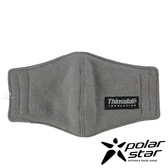 PolarStar 兒童保暖口罩 台灣製造 『灰』戶外 秋冬配件 騎車 輕量 MIT 舒適 柔軟 親膚 P16606