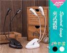 【小麥老師樂器館】LED譜燈 4顆燈泡【...