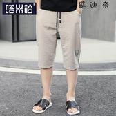 男童夏裝薄款短褲外穿寬鬆褲子