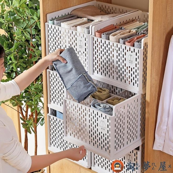 衣物儲物盒收納箱抽屜式家用衣服收納整理箱個性【淘夢屋】