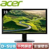 Acer宏碁 KA190HQ 19型 護眼螢幕