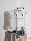行李箱收納袋衣服整理包手提分裝布袋袋子套拉桿箱收納包【淘嘟嘟】
