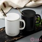 馬克杯 歐式陶瓷馬克杯 辦公室水杯 男女情侶杯子 啞光黑白撞色咖啡杯水杯
