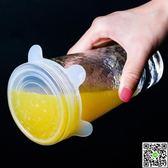 多用途食品級硅膠保鮮蓋萬能碗蓋密封膜多功能家用可重復使用 免運 生活主義
