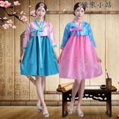 朝鮮服裝鮮族服韓服