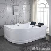 浴缸 歐式成人雙人獨立式恒溫沖浪按摩別墅情趣酒店按摩 LX 聖誕節