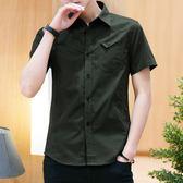 夏季短袖襯衫男休閒寸衫青少年正韓修身薄款潮流學生長袖襯衣男裝限時八九折