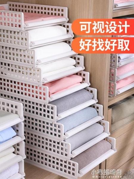分隔板收納盒分格衣櫃收納整理神器衣櫥隔斷板分層架塑料 【全館免運】