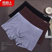 男士內褲 男莫代爾平角褲冰絲一片式透氣無痕四角褲頭