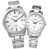 SEIKO 精工 / 7N42-0GE0S.7N82-0JK0S / 經典簡約 藍寶石水晶玻璃 不鏽鋼情人對錶 銀色 41mm+29mm