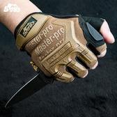 戶外戰術手套男超級技師半指手套軍迷特種兵防割格斗迷彩作戰手套