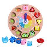 年終盛典 數字時鐘玩具形狀配對積木幼兒童幼兒園早教益智啟蒙串線玩具穿繩