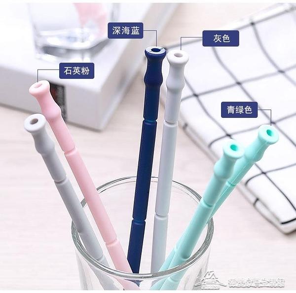 矽膠吸管套裝食品級可折疊重復使用易清潔攜帶方便環保吸管 【母親節禮物】