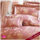 MARTONEER『富儷玫瑰』*╮☆七件式頂級˙蠶絲床罩組˙加大 (60%蠶絲/40%cotten)6*6.2尺