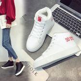 韓版百搭小白鞋女學生高筒鞋棉鞋白鞋子女鞋板鞋優家小鋪