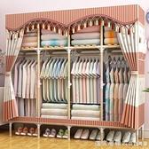 家用出租房用衣櫃簡易布衣櫃實木組裝臥室布藝收納布櫃櫥現代簡約 NMS漾美眉韓衣