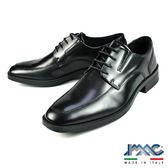 【IMAC】經典U-tip紳士鞋 黑色(60061-BL)