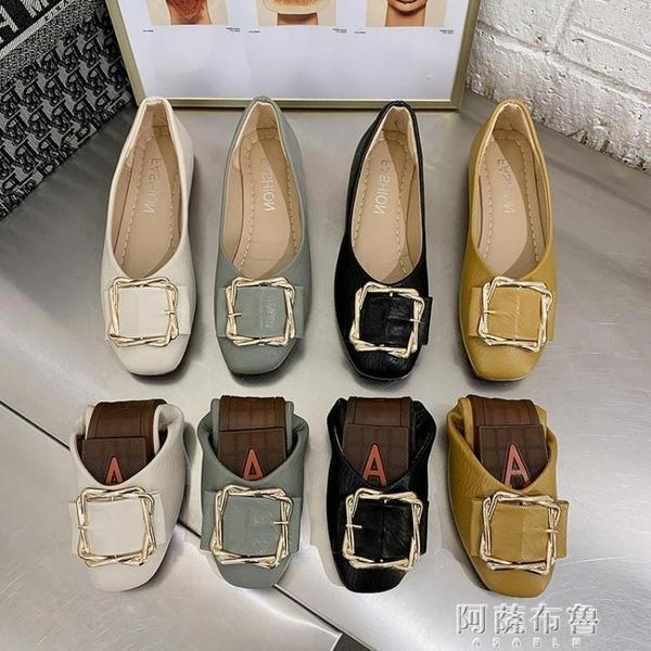 豆豆鞋 豆豆鞋女春季新款淺口方頭單鞋軟底百搭瓢鞋平底舒適奶奶鞋 阿薩布魯