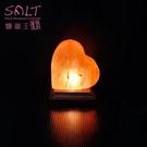 鹽燈專家【鹽晶王】療癒系商品‧USB愛心造型鹽燈,可擺放辦公桌,電腦旁,讓您財富福運滿滿。