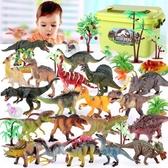 恐龍玩具仿真恐龍蛋模型兒童動物男孩套裝三角龍霸王龍塑膠大號軟 蜜拉貝爾