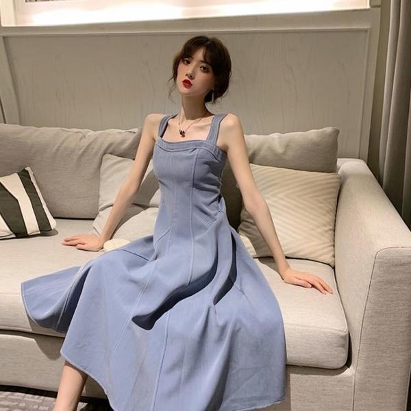 一字肩洋裝 夏裝2020新款網紅收腰小個子吊帶長裙時尚顯瘦成熟風氣質洋裝女 果果生活館