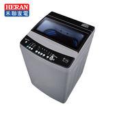 HERAN 禾聯 變頻洗衣機 15公斤 HWM-1511V  首豐家電