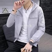 防曬服 防曬衣服新款春夏季韓版夾克潮外衣超薄款透氣冰絲男士外套  快速出貨