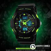 手錶 運動防水兒童學生戶外潮流青少年電子錶