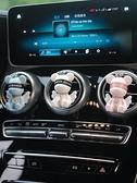 汽車擺件 字母定制天使熊車載香水香薰汽車空調出風口擺件車內裝飾用品大全 夢藝家