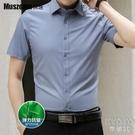 竹纖維襯衫男士短袖寬鬆大碼藍色襯衣中青年商務休閒抗皺寸衫 快速出貨