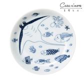 Natural69 波佐見燒 CocoMarine系列 前菜碟 陶瓷盤 圓盤 點心盤 沙拉盤 醬料碟 13cm 魟 日本製