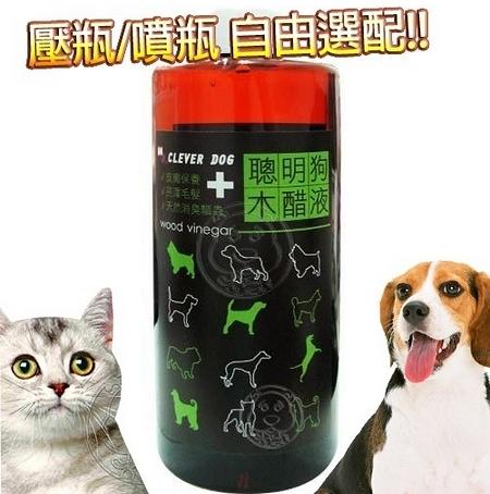 【培菓幸福寵物專營店】CLEVER DOG 聰明狗蒸餾木醋液–分裝試用瓶50cc