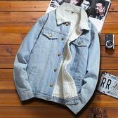【618好康又一發】牛仔外套 冬季秋季加絨加厚夾克