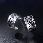 耳環 925純銀(耳針式)-復古設計生日情人節禮物女飾品73ds37【時尚巴黎】