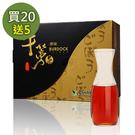 青玉牛蒡茶  原味牛蒡茶包(6g*50入/盒)x20盒 再送5盒