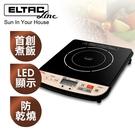 歐頓ELTAC 變頻微晶電磁爐 EES-001