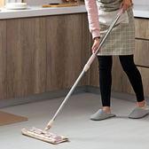 360度旋轉平板拖把 家用懶人神器夾固式拖布木地板瓷磚地拖限時八九折