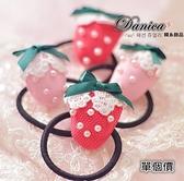 髮束 現貨 韓國熱賣時尚氣質 甜美手作蕾絲 草莓 珍珠 髮飾 S7280(2色) Danica 韓系飾品