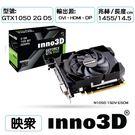 Inno3D 映眾 GTX1050 2G...