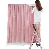 窗簾 魔術貼窗簾布免打孔安裝新款臥室黏貼式全遮光簡易自黏網紅款  【全館免運】