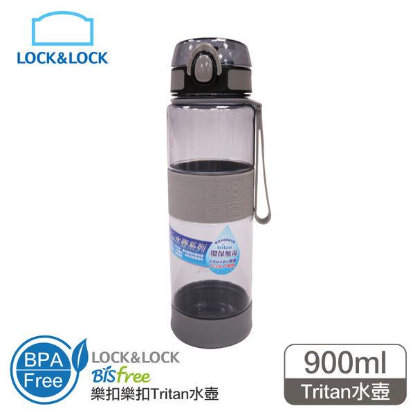 樂扣樂扣優質矽膠提帶水壺900ml(灰)