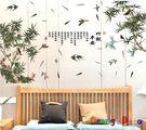 壁貼【橘果設計】竹子林 DIY組合壁貼 ...