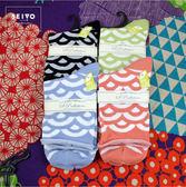 襪子 古著復古 日本氣質個性  SEIO  經典個性獨特圖型   日系典雅 可愛俏皮海波浪  襪子 (4色)