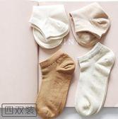 夏季薄款純棉襪子淺口隱形低幫學生船襪yhs711【3C環球數位館】