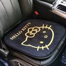 Kitty 三麗鷗 前座坐墊 冬季款 毛絨 車用 坐墊