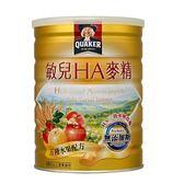 桂格敏兒HA麥精-五種水果配方700g【愛買】