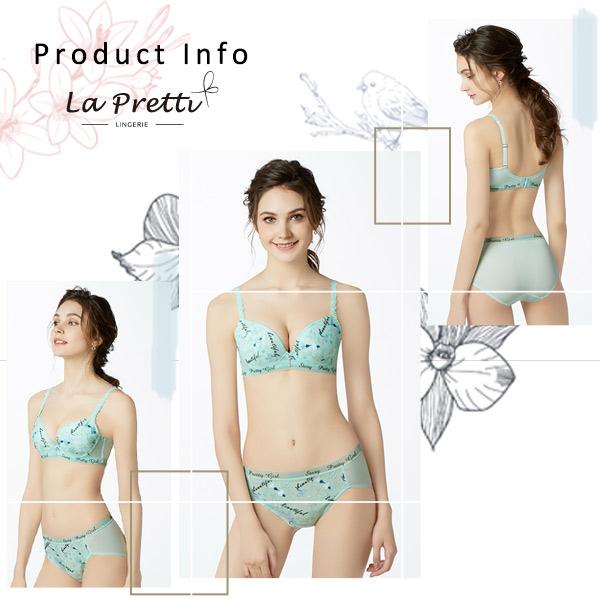 【瑪登瑪朵】La Pretti內衣  B-E罩杯(月光綠)